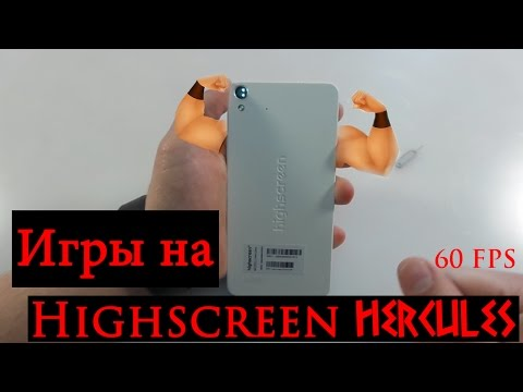 Игры на Highscreen Hercules