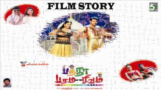 Banda Paramasivam Full Movie Story Dialogue | Prabhu | Rambha