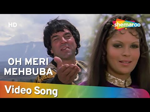 O Meri Mehbooba (HD) - Dharam Veer - Dharmendra - Zeenat Aman - Laxmikant-Pyarelal - Filmigaane