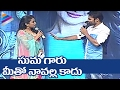 Sai Dharam Tej and Anchor Suma Funny Conversation | Gunturodu Movie Audio Launch | Manchu Manoj