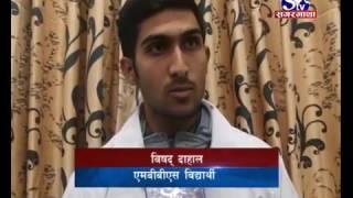 Dr. Govinda K C Ko Swasthya  Abasta