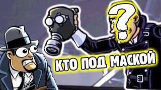 Финальный Босс Кто в МАСКЕ 7 Игра как мультик про зомби, монстров Guns, Gore Cannoli 2