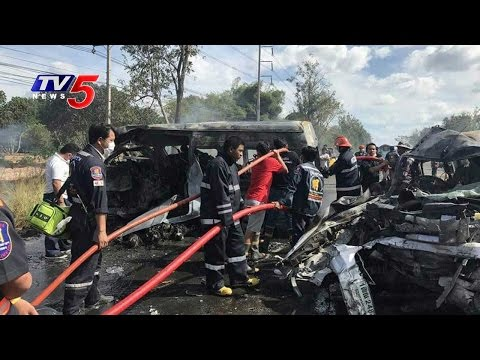 Road accident kills 25 people in Thailand | TV5 News