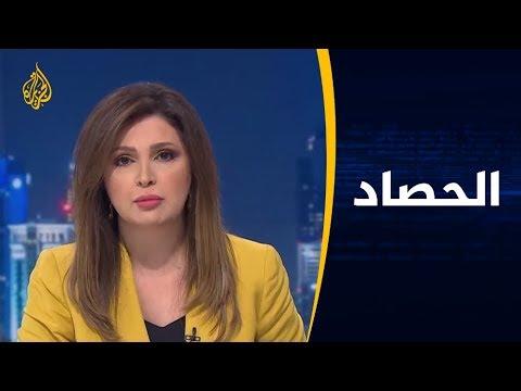 الحصاد.. خريطة طريق للمعارضة والجزائريون يواصلون حراكهم  - نشر قبل 7 ساعة