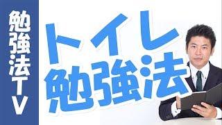 【チャンネル登録】https://goo.gl/43tfLE 【無料メールセミナー】『1...