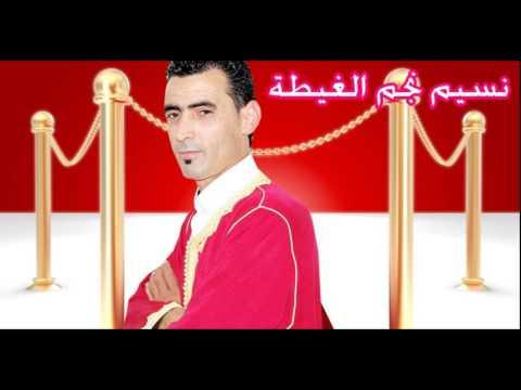 Cheb Nassim jadid 2016