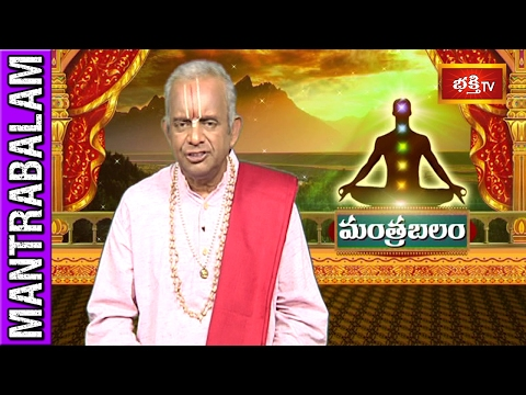 Mantra to get Money & to get Rid of Debt || Mantrabalam || Archana || Bhakthi TV
