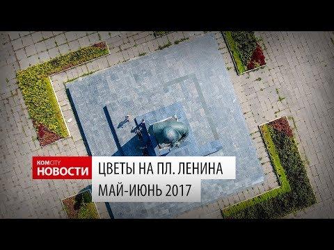 — городской сервер Комсомольска-на-Амуре.