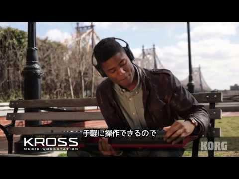 KORG KROSS Introduction Movie