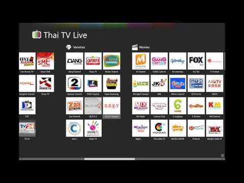 แอปดูทีวีออนไลน์ Thai TV Live บน Windowns App