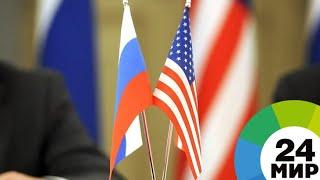 Разрядка: как США и СССР остановили холодную войну - МИР 24