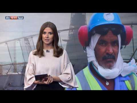 قطر.. معاناة العمالة الأجنبية  - 00:21-2017 / 7 / 18