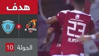 هدف الوحدة الأول ضد الباطن (تيسير الجاسم) في الجولة 10 من دوري كاس الامير محمد بن سلمان للمحترفين
