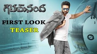 Gautam Nanda Movie First Look Teaser || Gopichand, Sampath Nandi