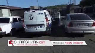 Արտակարգ դեպք Երևանում  ահազանգ է ստացվել, որ «Հրազդան» մարզադաշտում ռումբ է դրված և այն պայթելու է
