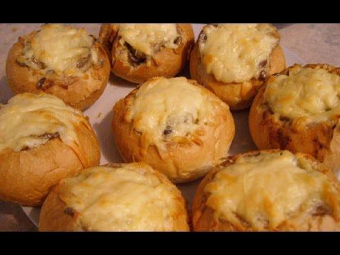 жюльен в булочке, рецепт приготовления