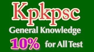 Kpkpsc 2018 General Knowledge
