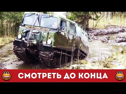ЛОСЬ - Самый крутой вездеход (Смотреть видео онлайн HD)