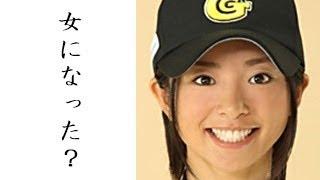片岡安祐美は24時間テレビ内でプロポーズをされ、それに承諾 【チャンネ...