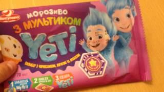 Мультик Yeti 9 - папа Хугу и Вуву, мороженое Ласунка