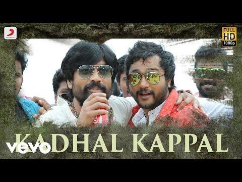 Iraivi - Kadhal Kappal Lyric | Bobby Simha, S. J. Suryah | Santhosh Narayanan
