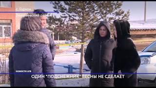 В селе Горхон Заиграевского района в детском саду мерзнут дети
