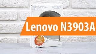 Розпакування Lenovo N3903A / Unboxing Lenovo N3903A