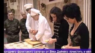 """Армейский магазин"": декабрь 2009"