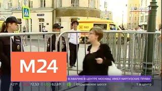Уголовное дело возбуждено после наезда таксиста на толпу в центре столицы - Москва 24