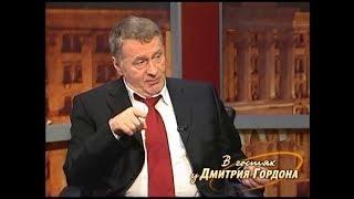 Жириновский о том, почему избиратели голосуют за него и ЛДПР
