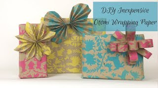 Christmas Hack: DIY Otomi Design Wrapping Paper