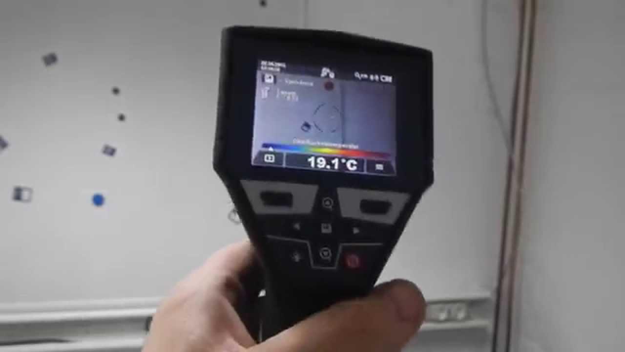 Bosch Laser Entfernungsmesser App : Bosch gis measure document für c youtube