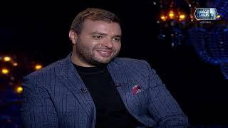 شيخ الحارة والجريئة مع ايناس الدغيدي| لقاء مع رامي صبري | الحلقة الكاملة 10 رمضان 2021
