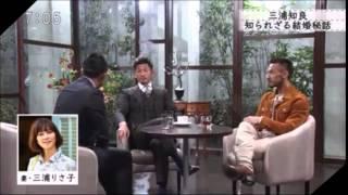 キングカズ、りさ子夫人に一目惚れ!? 君島十和子 検索動画 15