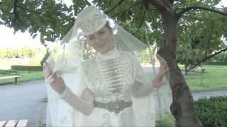 Русско - Осетинская свадьба. Сергей и Залина.