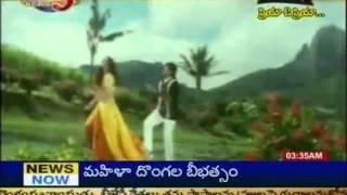 Amruthavarsham-Special Programe On 'Priya O Priya' Lyrics Songs(TV5)-Part01