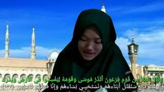 Gambar cover Tilawah surat al-a'raf 127 lagu bayati qori'ah Madani (UIN RADEN FATAH PALEMBANG)