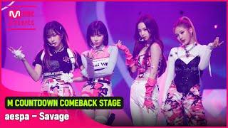 '최초 공개' 광야를 지배하는 'aespa'의 'Savage' 무대