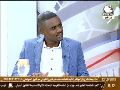 Photo of زمن الرياضة   كابتن بشه في ضيافة معتصم محمد الحسن – الرياضة