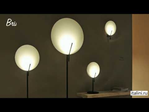 Мебель итальянской фабрики B Lux. ITALINI - поставщик мебели из Италии.