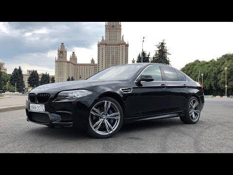 BMW M5 за
