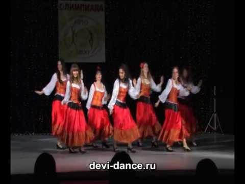 балканский танец видео