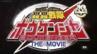 Gougou Sentai Boukenger - Biệt đội siêu nhân Thần Sấm