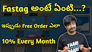 What Is Fastag Full Explain In Telugu //Free Fastag Offer In Paytm