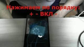 Сброс настроек и прошивка Microsoft Lumia 535 ( Hard Reset Microsoft Lumia 535)(Способ сбросить до заводских настроек или разблокировать телефон Microsoft Lumia 535. А так же краткая инструкция..., 2016-08-14T18:46:55.000Z)