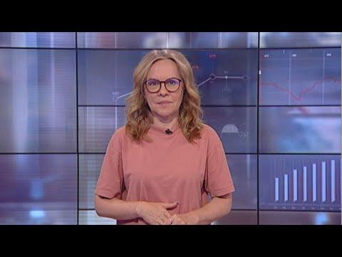 Новости экономики. 13/08/2020. GuberniaTV