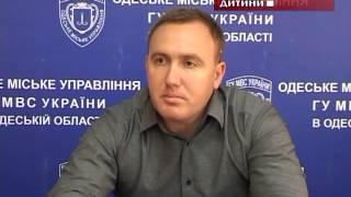 В Одессе трое вымогателей похитили и изнасиловали школьницу.