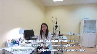 ретинальная острота зрения (РОЗ) и её определение (ретинометрия)