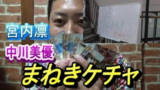 オススメ動画 初めてまねきケチャのライブに行ってきた~新宿LOFT単独ラ...