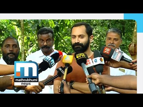 Best Supporting Actor Goes To Fahad Fazil | Mathrubhumi News